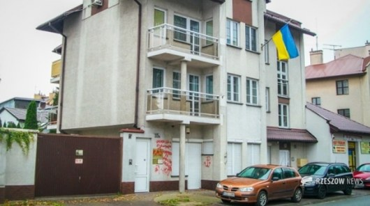 Впольском Ряшеве вандалы разрисовали консульство Украинского государства